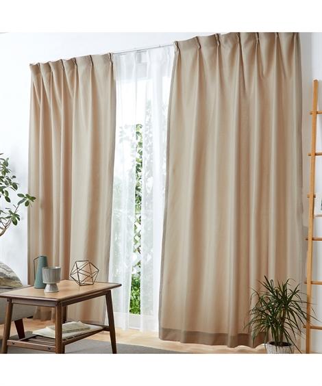 カーテン|ワッフルカーテン&レース4枚セット 幅100×長さ90(88)cm  ニッセン nissen(N・ベージュ)