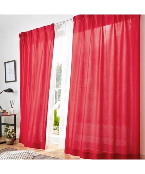 カーテン|ワッフルカーテン&レース4枚セット 幅100×長さ90(88)cm  ニッセン nissen(A・赤)