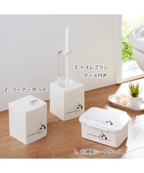 掃除・洗濯用品|なごみねこ トイレ小物 トイレブラシ(ケース付)ニッセン nissen(W)