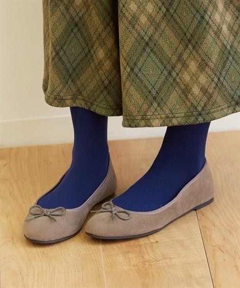 靴(シューズ)|ラウンドトゥバレエシューズ ニッセン nissen(グレージュ)