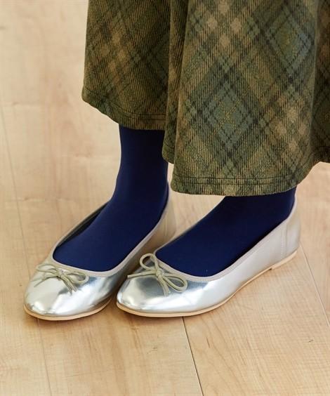靴(シューズ)|ラウンドトゥバレエシューズ ニッセン nissen(シルバー(スムース))