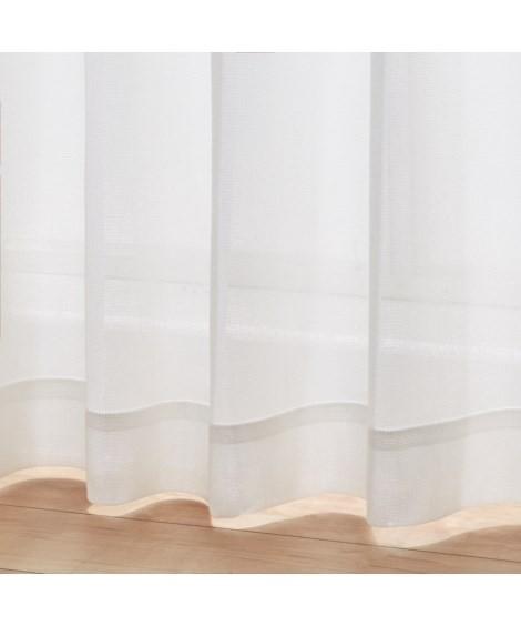 カーテン|全サイズ均一価格・昼間見えにくいレースカーテン ニッセン nissen(A・白)