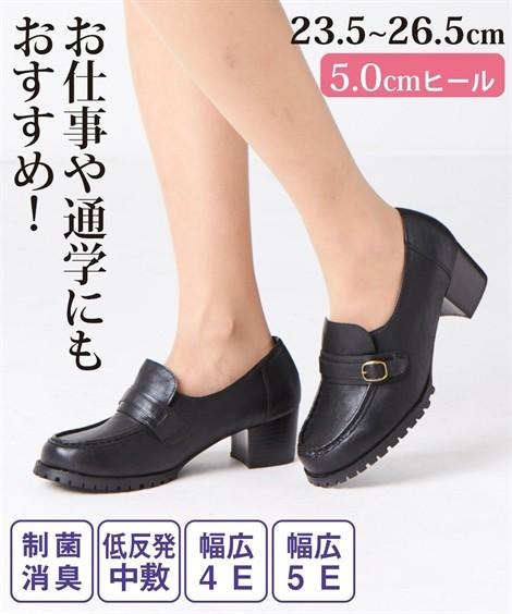 靴(シューズ) ローファーパンプス(制菌・消臭・低反発中敷)(選べるワイズ) ニッセン nissen(黒)