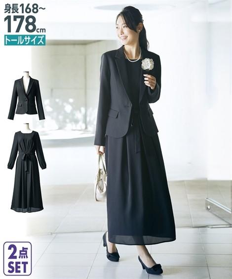 11f13420d3d3d スーツ セレモニー トールサイズ レディース 入園・入学・卒園・卒業 ...