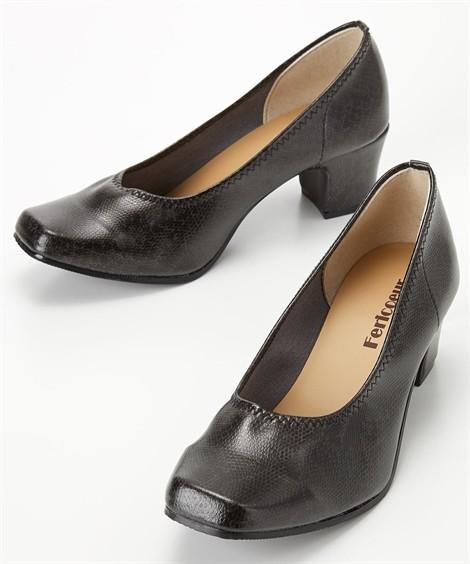 靴(シューズ)|スクエアトゥスネーク柄パンプス(ワイズ4E) ニッセン nissen(ブラック)
