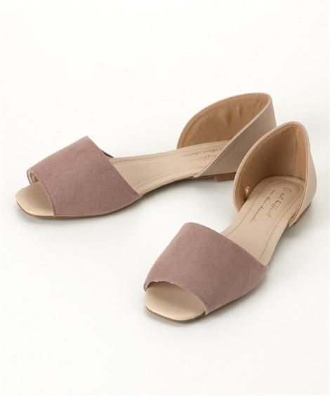 靴(シューズ)|オープントゥフラットシューズ ニッセン nissen(グレージュ)