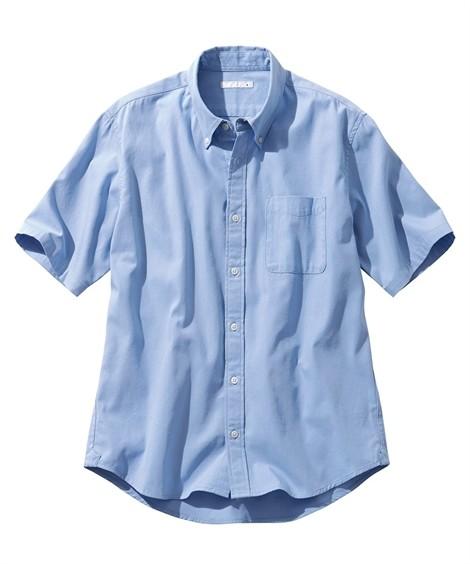 トップス・ワイシャツ|綿100%オックスフォードカジュアル半袖シャツ(消臭テープ付) ニッセン nissen(サックス)