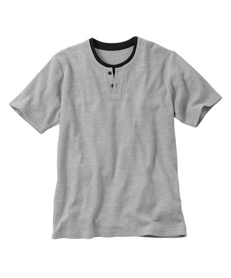 トップス・ワイシャツ|フェイクレイヤードヘンリーネック半袖Tシャツ ニッセン nissen(グレー系)