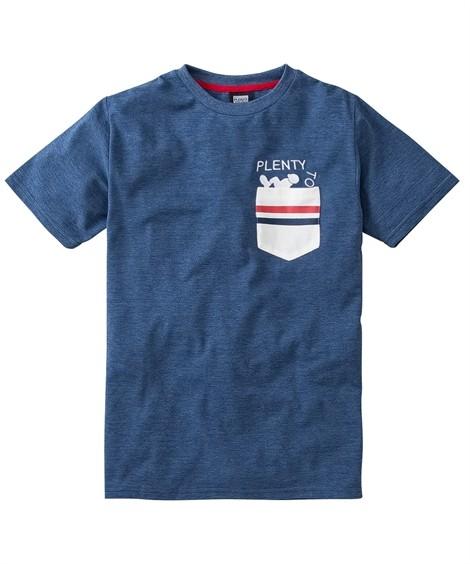 トップス・ワイシャツ PLENTY TOUGH SPORT(プレンティタフスポーツ)カノコデザインポケット付半袖Tシャツ ニッセン nissen(紺系)