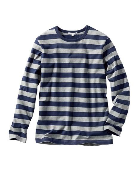 トップス・ワイシャツ|ボーダー長袖Tシャツ(消臭テープ付) ニッセン nissen(紺×杢グレー)
