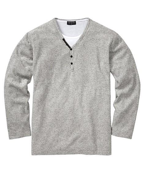 トップス・ワイシャツ|Louis Chavlon(ルイシャブロン) ブークレー フェイクレイヤード長袖ヘンリーネックTシャツ 大きいサイズメンズ ニッセン nissen(グレー)