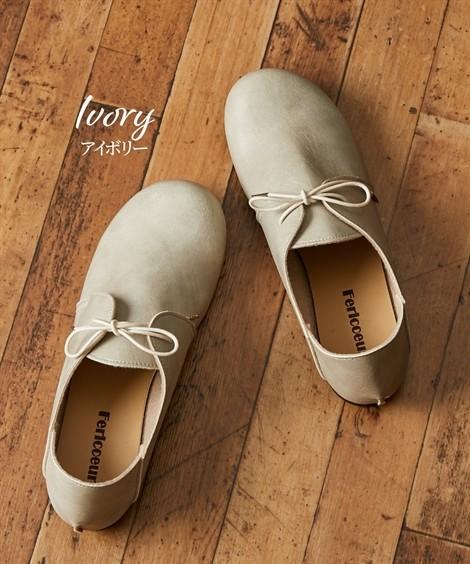 靴(シューズ) オブリークトゥレースアップシューズ(ワイズ4E) ニッセン nissen(アイボリー)