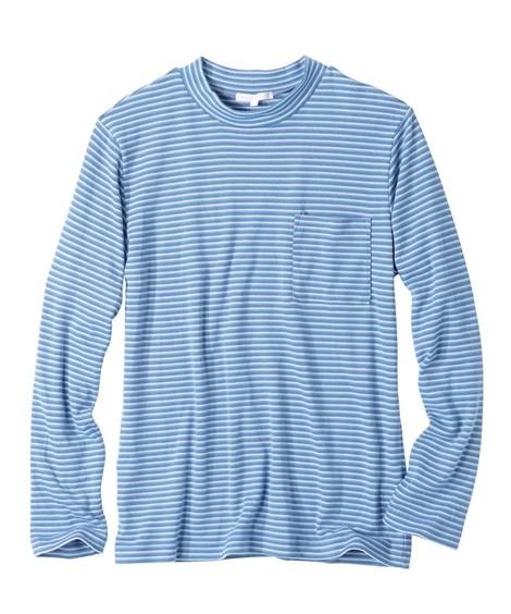 トップス・ワイシャツ 起毛ボーダー柄モックネック長袖Tシャツ ニッセン nissen(ブルー系)