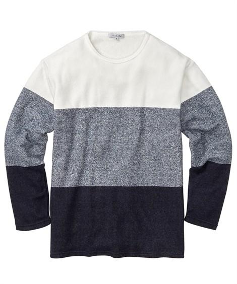 トップス・ワイシャツ|ブークレフリース3段配色クルーネック長袖Tシャツ 大きいサイズメンズ ニッセン nissen(白×杢ネイビー)