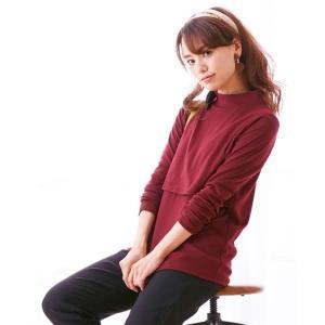 授乳服 Tシャツ 長袖 ママ 産前 産後 授乳しやすい モックネック 無地 M/L ニッセン nissen|ニッセン PayPayモール店