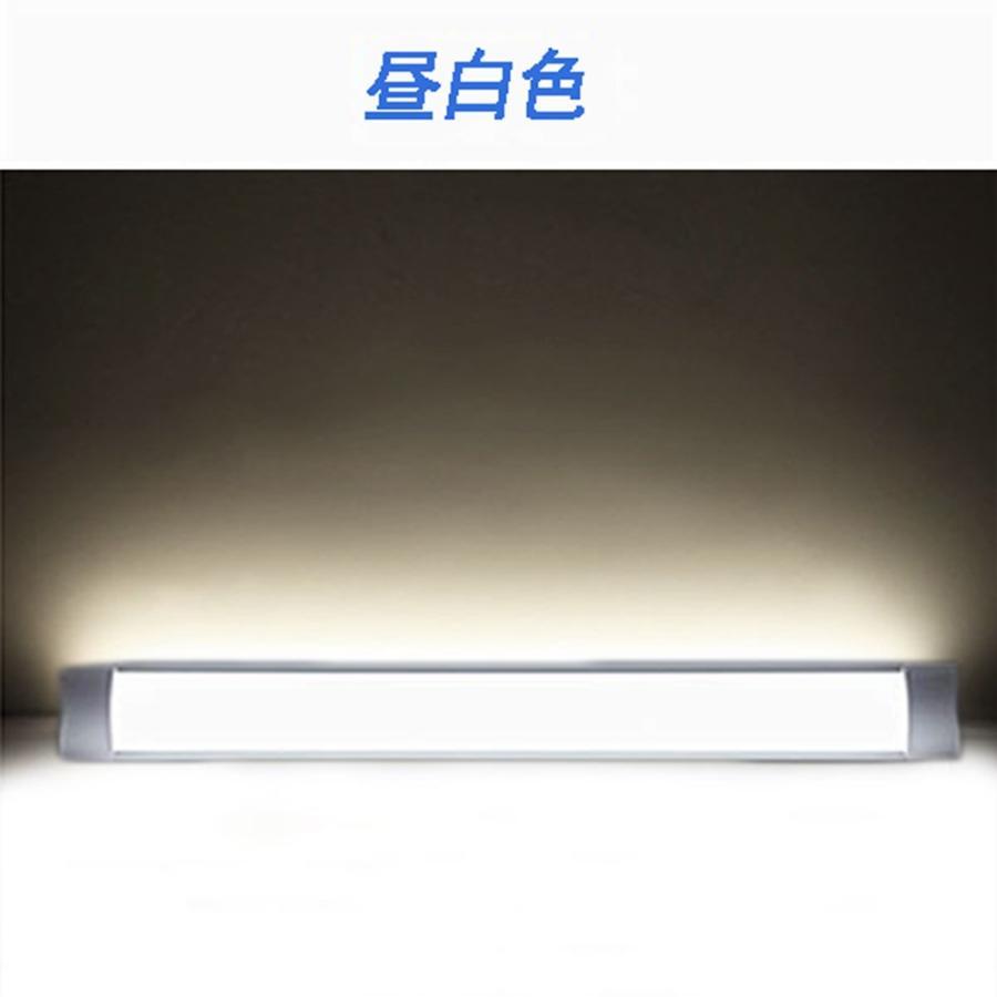 LED蛍光灯器具一体型 40W形2灯相当 昼光色 昼白色 電球色 led蛍光灯一体型 超高輝度 led直管蛍光灯 80W形相当 LEDベースライト1.2m 薄型 nissin-lux 10