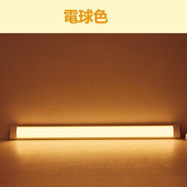 LED蛍光灯器具一体型 40W形2灯相当 昼光色 昼白色 電球色 led蛍光灯一体型 超高輝度 led直管蛍光灯 80W形相当 LEDベースライト1.2m 薄型 nissin-lux 09