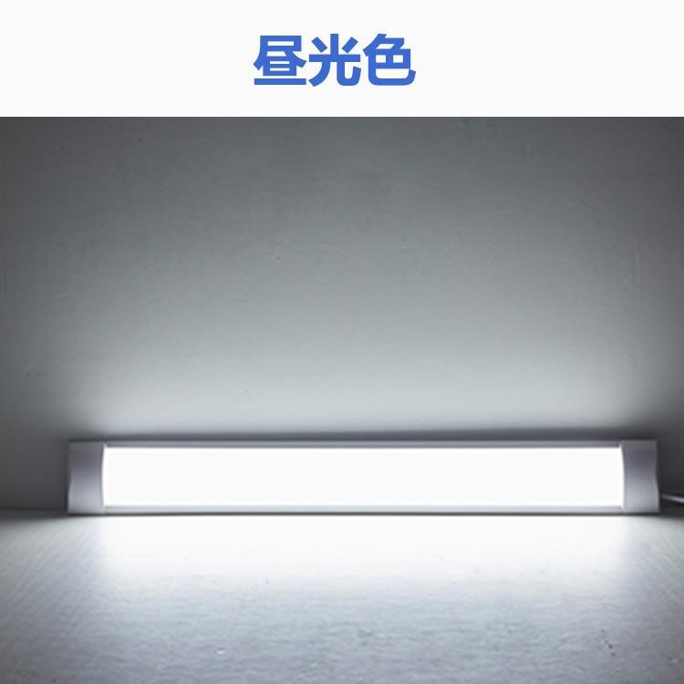 LED蛍光灯器具一体型 40W形2灯相当 昼光色 昼白色 電球色 led蛍光灯一体型 超高輝度 led直管蛍光灯 80W形相当 LEDベースライト1.2m 薄型 nissin-lux 08