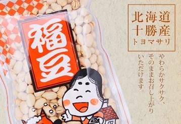 北海道十勝産 トヨマサリ