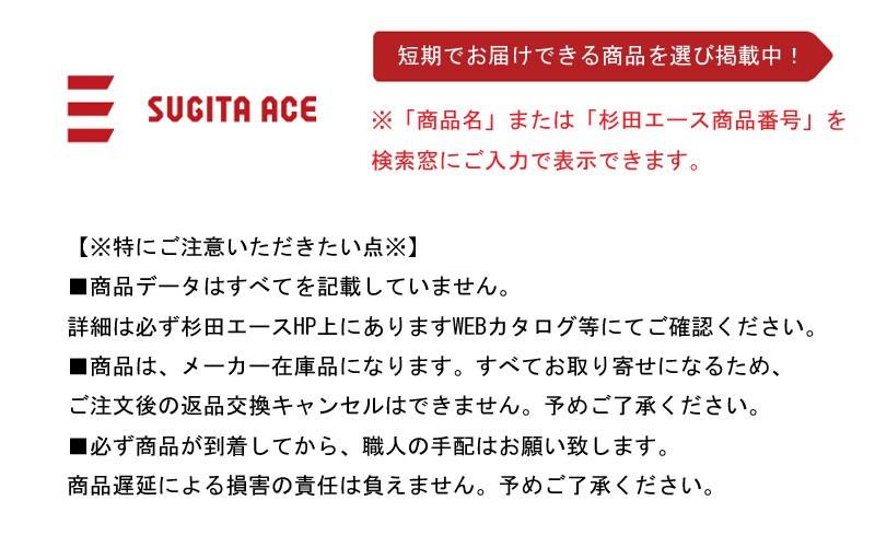 ACE注意総合