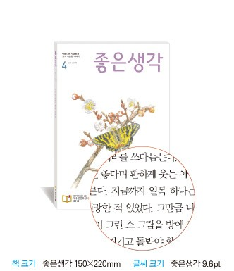 book_2015_01.jpg (363×385)
