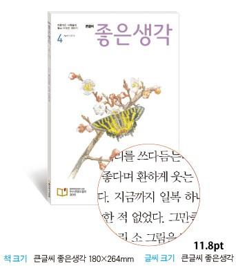book_2015_02.jpg (342×385)