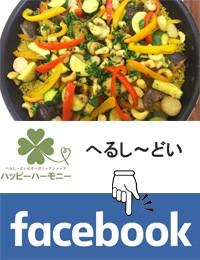 face book