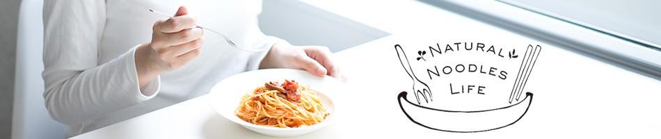 -食卓に麺のある暮らし-