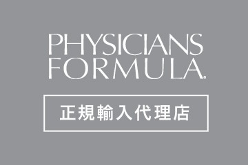 PHYSICIANS FORMULA|フィジシャンズフォーミュラ正規輸入代理店