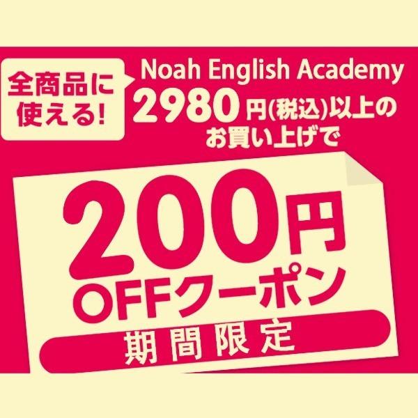 2,980円以上のお買い物でご使用頂ける200円引きクーポンです。 期間中お一人様2回までご利用頂けます。 期間限定のクーポンになりますのでご注意ください。
