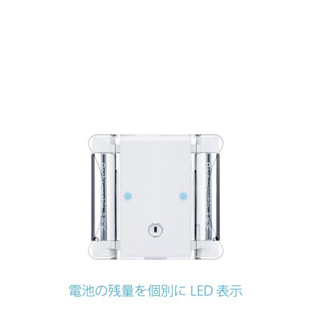 電池の残量を個別にLED表示
