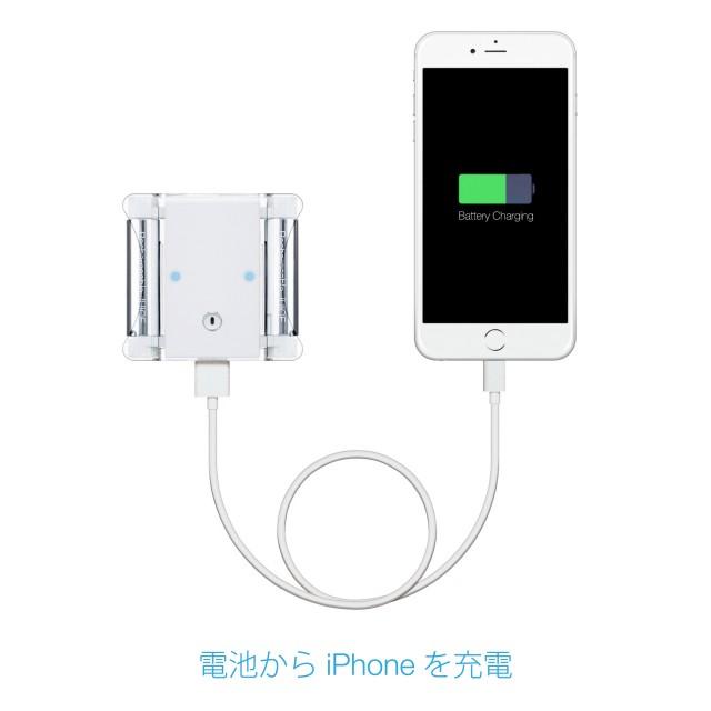 電池からiPhoneを充電