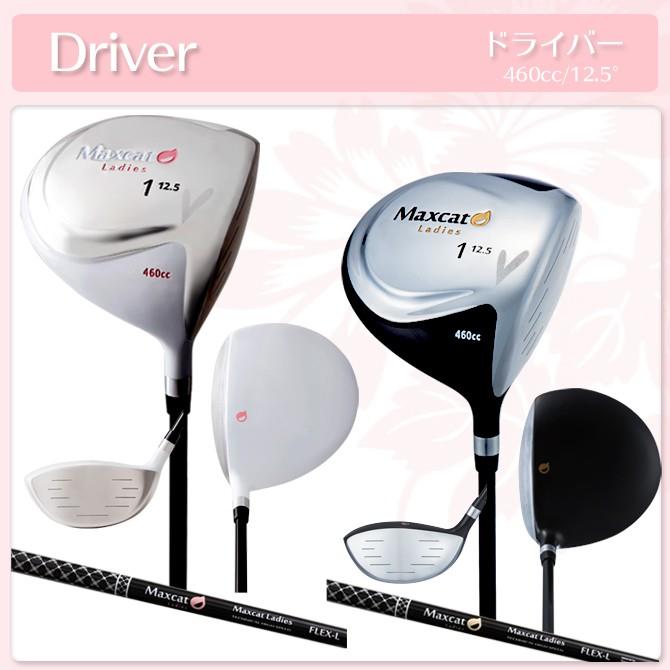 MAXCAT マックスキャット ゴルフクラブセット