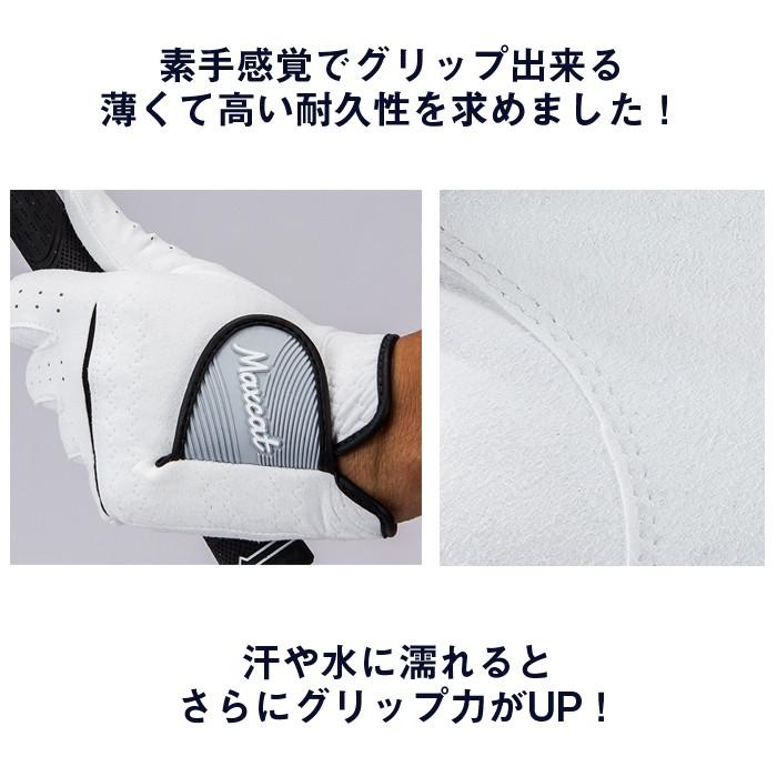 ゴルフ グローブ 濡れても滑らない 手袋 マックスキャット