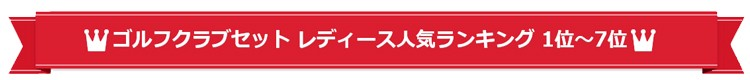 MAXCAT ヤフーランキング1位入賞