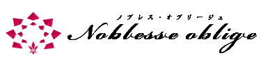 Noblesse-Oblige ロゴ