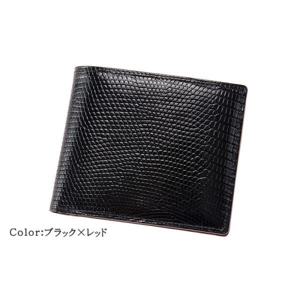メンズ 財布 二つ折り 小銭入れあり キプリスコレクション リザード 日本製|noijapan|20