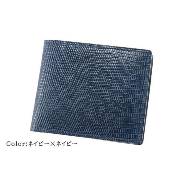 メンズ 財布 二つ折り 小銭入れあり キプリスコレクション リザード 日本製|noijapan|22