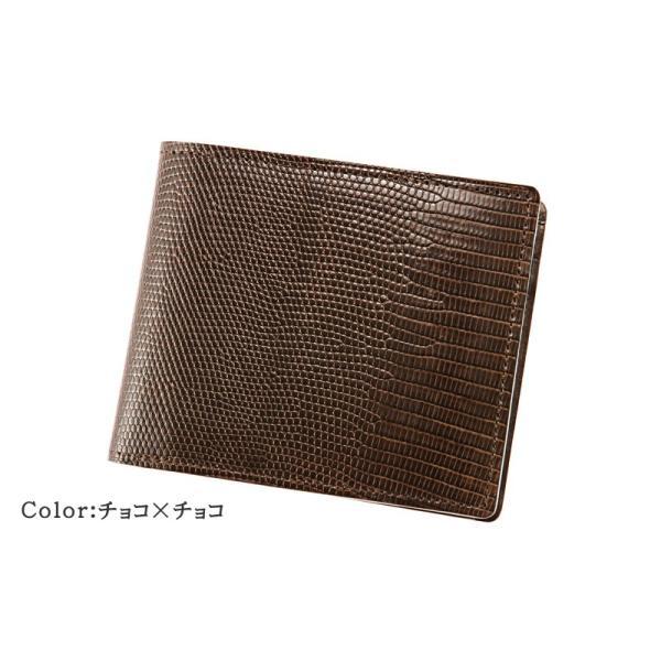 メンズ 財布 二つ折り 小銭入れあり キプリスコレクション リザード 日本製|noijapan|21