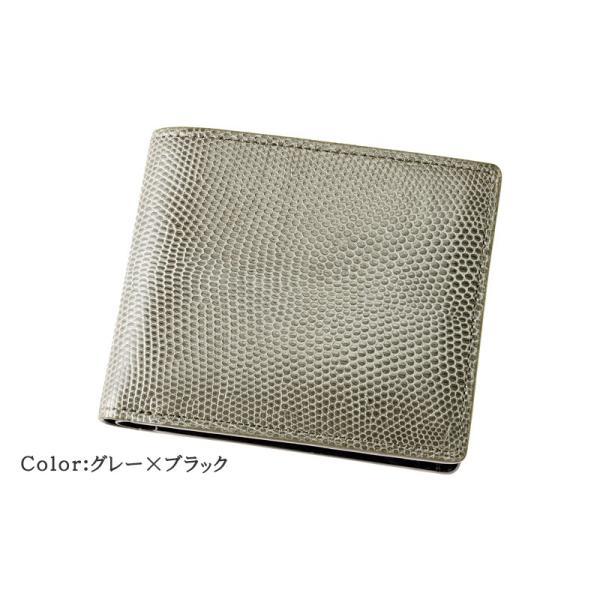 メンズ 財布 二つ折り 小銭入れあり キプリスコレクション リザード 日本製|noijapan|23