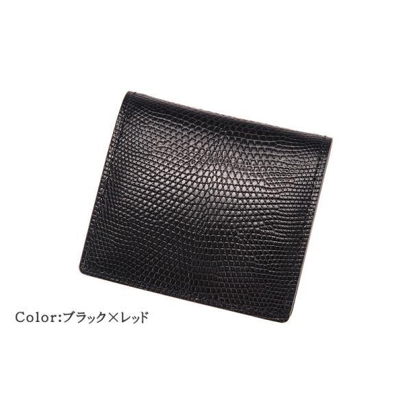 小銭入れ メンズ コインケース キプリスコレクション リザード 日本製 noijapan 20