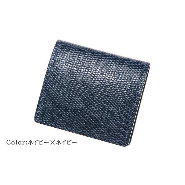 小銭入れ メンズ コインケース キプリスコレクション リザード 日本製 noijapan 22