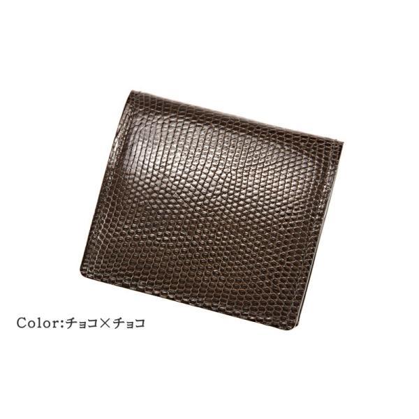 小銭入れ メンズ コインケース キプリスコレクション リザード 日本製 noijapan 21
