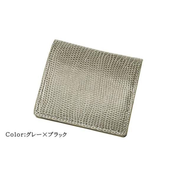 小銭入れ メンズ コインケース キプリスコレクション リザード 日本製 noijapan 23