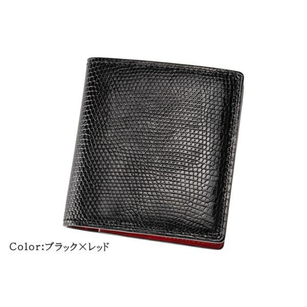 メンズ 財布 コンパクト札入 キプリスコレクション リザード 本革 使いやすい おしゃれ|noijapan|22