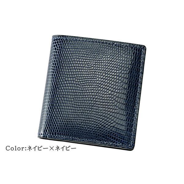 メンズ 財布 コンパクト札入 キプリスコレクション リザード 本革 使いやすい おしゃれ|noijapan|24
