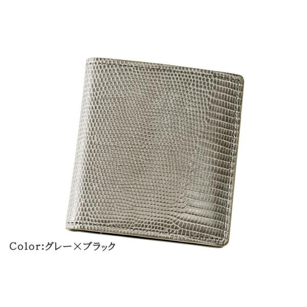 メンズ 財布 コンパクト札入 キプリスコレクション リザード 本革 使いやすい おしゃれ|noijapan|25