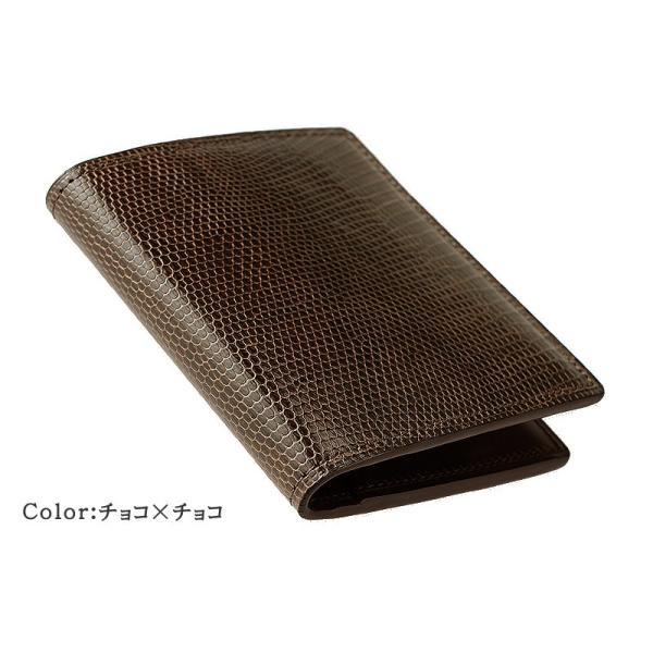 メンズ 財布 コンパクト札入 キプリスコレクション リザード 本革 使いやすい おしゃれ|noijapan|23