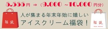zorome_coupon