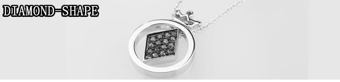 ダイヤモンド形状ネックレス